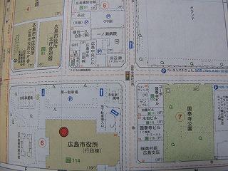 広島市の公園確認手段